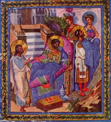 Ezechias als Kranker und seine wunderbare Heilung Bibliothčque Nationale